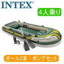 ★【ポイント2倍】INTEX Seahawk4 ゴムボート ...