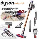 【国内正規品・2年保証】ダイソン Dyson Cyclone...