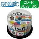 CD-R 音楽用 CDR 80分 700MB 32倍速対応 50枚 スピンドル ワイドプリンタブル HIDISC ハイディスク HDCR80GMP50