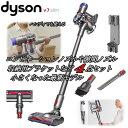 ダイソン Dyson V7 Slim スリム 掃除機 コード...