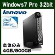 Lenovo ThinkCentre M73 Tiny 10AXA0QFJP Windows7 PRO 32ビット Celeron メモリ4GB 500GB 本体のみ キーボード マウス付き USB3.0 有線LAN