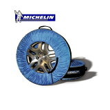 MICHELIN ミシュラン タイヤバッグ タイヤカバー バッグ 4本分 サイズ調整付 Michelin タイヤバック4個セット 131260【02P03Dec16】