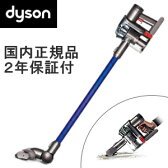 ☆【国内正規品 2年保証】Dyson ダイソン DC45 モーターヘッド Dyson Digital Slim ニッケル/ブルー コードレス式サイクロン掃除機 ルートサイクロンテクノロジー搭載 DC45MH