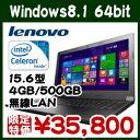 【レビューでプレゼント有】Lenovo レノボ B50 ノートパソコン 59440077 Windows8.1 15.6インチ液晶 新品