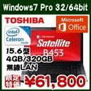 【送料無料】【Windows7】