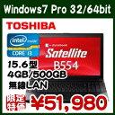 【Windows7 Pro 32/64bit Corei3 DVD 500GB 無線LAN Bluetooth 】