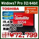 【MS Office Home and Business 2013 Windows7 Pro 32/64bit Corei3 DVDスーパーマルチ】