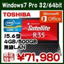 【Windows7 Pro 32/64bit corei3 DVDスーパーマルチ】