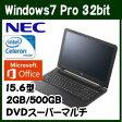 【アウトレット品】NEC ノートパソコン Office付き VersaPro Windows7 Pro 32ビット Celeron デュ...