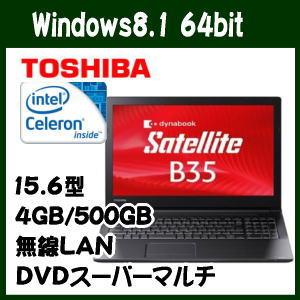 ★☆ノートパソコン 東芝 TOSHIBA dynabook PB35RNAD483ADA1…...:try3:10022357