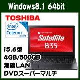 ���Ρ��ȥѥ����� ��� TOSHIBA dynabook PB35RNAD483ADA1 Windows8.1 15.6���磻�ɱվ� �ڥΡ��ȥѥ�����ۡ���ǡ�