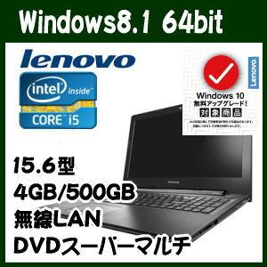 【アウトレット】 Lenovo レノボ G50 ノートパソコン 80E5019PJP Windows8.1 新品