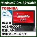 【Windows10無償アップグレード対象 DVDスーパーマルチ 無線LAN 11ac】