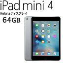 ★Apple アップル iPad mini 4 MK9G2J/A 64GB スペースグレイ Retinaディスプレイ Wi-Fiモデル アイパッドミニ 7.9型...