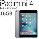 【7.9型のRetinaディスプレイを搭載したiPad mini 4】