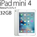 ★Apple アップル iPad mini 4 MNY22J/A 32GB シルバー Retinaディスプレイ Wi-Fiモデル アイパッドミニ 7.9型 MN...