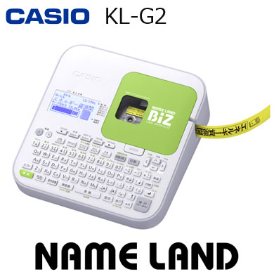 ★CASIO カシオ ネームランド KL-G2 ラベルライター 電子文具 使用できるテープ幅3.5mm〜24mm ラベル印刷 KLG2