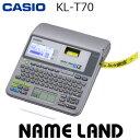 ★CASIO カシオ ネームランド KL-T70 ラベルライター 電子文具 使用できるテープ幅3.5mm〜24mm ラベル印刷 KLT70