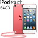 【あす楽対応】【新品】MC904J/A ピンク APPLE iPod touch 第5世代 64GB Bluetooth4.0内蔵 4型マルチタッチ Retinaディスプレイ ボイスレコーダー カメラ Wi-Fi 【smtb-TD】