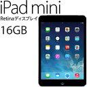 【新品】Apple アップル iPad mini Retinaディスプレイ Wi-Fiモデル ME276J/A 16GB スペースグレイ アイパッドミニ 7.9型 ME276JA 【smtb-TD】
