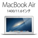 【新品】 Apple アップル MacBook Air 11インチ:128GB 1400/11.6 11.6インチ液晶 / Intel Core i5 1400 / SSD128GB MD711JB MD711J/B 【smtb-TD】