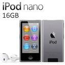【新品】APPLE iPod nano 第7世代 16GB ME971J/A グレー Bluetooth4.0搭載 FMチューナー 2.5型液晶 本体
