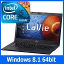【あす楽対応】【新品】【Office付】NEC LaVie Z PC-LZ550SSB LZ550/SSB ストームブラック ノートパソコン 13.3インチ液晶 / Core i5 / 無線LAN / Microsoft Office PCLZ550SSB エヌイーシー ウルトラブック ネットブック【smtb-TD】
