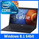 【あす楽対応】【新品】【Office付】NEC LaVie Z PC-LZ650SSB LZ650/SSB ストームブラック ノートパソコン 13.3インチ液晶 / Core i5 / 無線LAN / Microsoft Office エヌイーシー ウルトラブック ネットブック【smtb-TD】