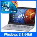 【新品】NEC LaVie Z PC-LZ650SSS LZ650/SSS ムーンシルバー ノートパソコン 13.3インチ液晶 / Core i5 / 無線LAN / Microsoft Office PCLZ650SSS エヌイーシー ウルトラブック ネットブック【smtb-TD】