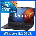 【あす楽対応】【新品】【Office付】NEC LaVie Z PC-LZ750SSB LZ750/SSB ストームブラック ノートパソコン 13.3インチ液晶 / Core i7 / 無線LAN / Microsoft Office PCLZ750SSB エヌイーシー ウルトラブック ネットブック【smtb-TD】