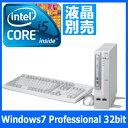 【あす楽対応】【新品】NEC Mate MK26M/C-F タイプMC Intel Corei5 / HDD 320GB / DVD-ROMドライブ デスクトップパソコン 大容量バッテリー搭載 ★ PC-MK26MCZDA4DFNXSV3 【smtb-TD】