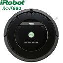 ★【国内正規品】 iRobot アイロボット ルンバ880 ロボット掃除機 800シリーズ ブラック Roomba880 R880060 本体