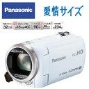 【あす楽対応】【新品】HC-V550M-W ホワイト Panasonic デジタルハイビジョン ビデオカメラ 愛情サイズ 内蔵メモリ32GB iA90倍ズーム SDXC/SDHC/SDカード対応 V550M HCV550MW 【smtb-TD】