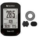送料無料 BRYTON(ブライトン) GPSサイクルコンピューター Rider420C ケイデンスセンサー付