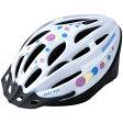 ブリヂストン 子供用ヘルメット エアリオ CHA5456 54〜56cm(Mサイズ) B371300W