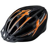 ブリヂストン 子供用ヘルメット エアリオ CHA5660 56〜60cm(Lサイズ) B371301BL