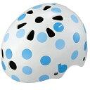 ブリヂストン 子供用ヘルメット bikke ビッケ CHBH5157 51〜57cmサイズ B371582WB1