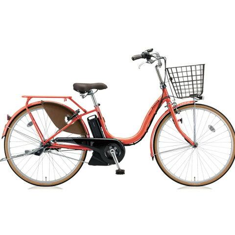 ブリヂストン アシスタファイン A6FC18 E.Xフラミンゴオレンジ 26インチ3段変速 電動自転車【2018年モデル】【完全組立済自転車】