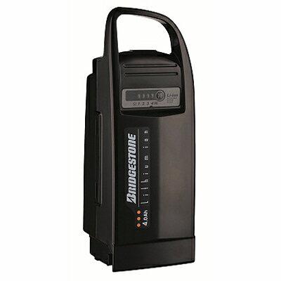 送料無料 ブリヂストン 電動アシスタ自転車用バッテリー  旧リチウムイオン4.0Ah LI4.0N.C ブラック