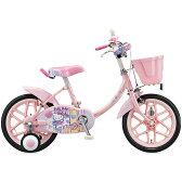 ブリヂストン(BRIDGESTONE) ハローキティ 18インチ KT18S3 ピンク 少女車 【完全組立済 自転車】
