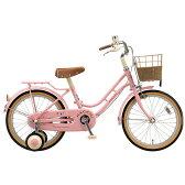 ブリヂストン(BRIDGESTONE) HACCHI(ハッチ) HC162 16インチ 子供用自転車【2013年モデル】【完全組立済 自転車】