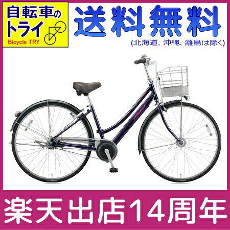 自転車の 自転車 通学用 アルベルト : ... 通学用自転車【2014年モデル