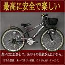 超ひか〜る自動ライトが前後ですごい 【即納可能】クロッツ Kurotz 子供用自転車 フラッシュバックDX FBR246DX 【完全組立済 自転車】