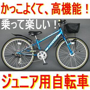 在庫あり即納可能クロッツKurotz子供用自転車フラッシュバックSTDFBR246STD【完全組立済自転車】