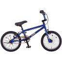 ミヤタ(MIYATA) 子供用自転車 AIR COBRA CAC1651 ダークブルー 16インチ【2016年モデル】【完全組立済 自転車】
