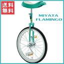 【楽天ポイントアッププログラム開催中!】送料無料 ミヤタ(MIYATA) 一輪車 フラミンゴ 18インチ F187(OG87)