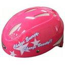 OGK KABUTO 子供用ヘルメット キッズ-X8 ピンク