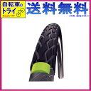ポイント2倍 送料無料 シュワルベ(SCHWALBE) タイヤ マラソン 26×1.50【smtg0401】