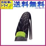 【2月1日はエントリーでシュワルベ(SCHWALBE) タイヤ マラソン 700×32C