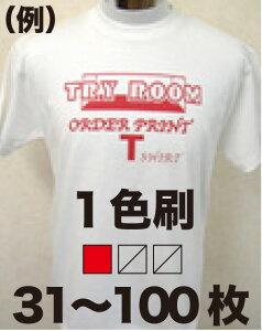 オーダー Tシャツ オリジナル プリント デザイン